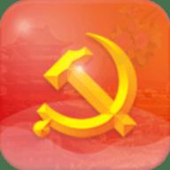 江西党建云app 4.2.0 安卓版