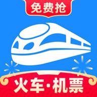 智行火车票iPhone版 9.5.3