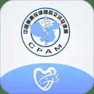 血管健康研究app 1.1.0 最新版