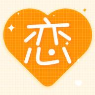 恋爱话术 1.2.8 安卓版