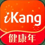爱康约体检查报告App 4.5.0 最新版
