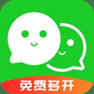 应用分身版 8.1.0.0128