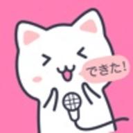 日语配音秀 5.2.2
