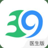 39健康医生版app 4.4.9