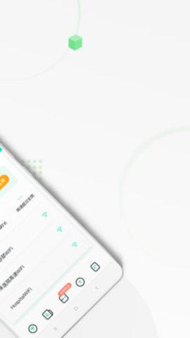 醫院上網助手app