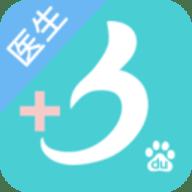 拇指医生(医生版)app 9.5.5 最新版