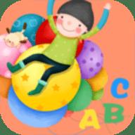 英语早教最新版下载 1.0.0