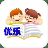 優樂學習 1.0 最新版
