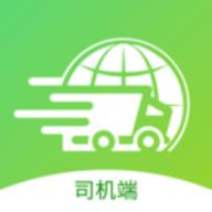 中运卡行司机 0.95.16 最新版