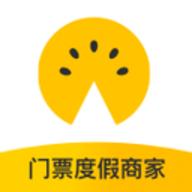 美团门票商家中心app下载 3.0.11