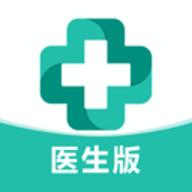 健康山西医生版app官方下载 3.3.6