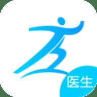 健康之路医务版app最新版 2.0.1