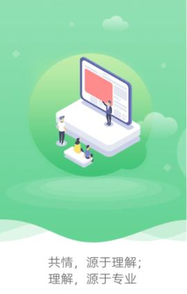 沐小木心理app