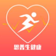 恩普生健康 1.0.3 最新版