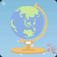 高中地理课堂 1.3.9 安卓版
