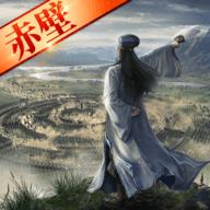 三國志·戰略版-新春活動季 20.663