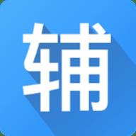輔導老師oa系統app下載 3.58.00 最新版
