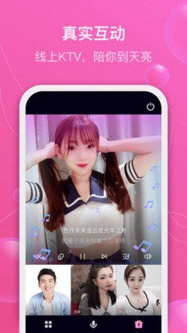 伊樂app手機版