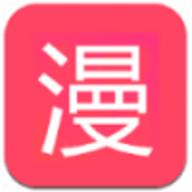 重考生漫畫最新版 3.33.00