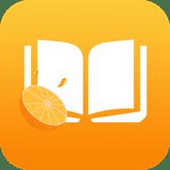 橙子免費小說免費下載 1.1.0 最新版