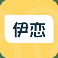 同城伊戀婚戀社區app 3.0.2 最新版