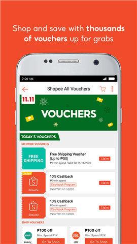 蝦皮菲律賓app賣家版