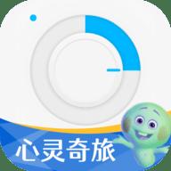 每日英語聽力官網版app 9.4.9