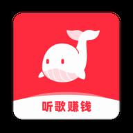 快音悦红包版听歌赚钱最新版本 4.03.00