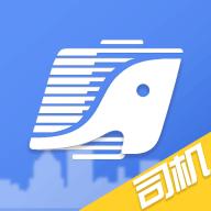 中象福达司机app 2.5.210305.15