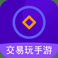 交易玩手游免费版 8.2.5