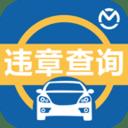 汽车违章查询app官方版 8.0.8