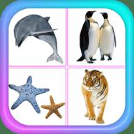 儿童教育之识动物app 1.4