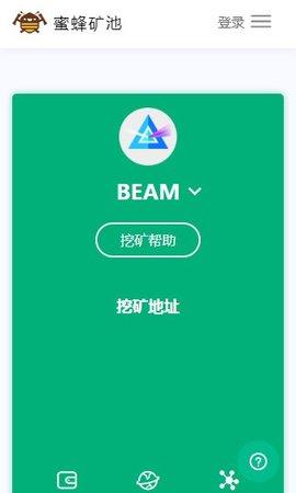 蜜蜂矿池app比特币挖矿软件