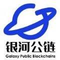 银河公链app 1.0.8 手机版