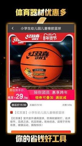 华体会体育官网app