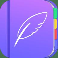planner pro(日程计划)app 5.2
