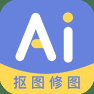 AI修图抠图工具app 1.0.0