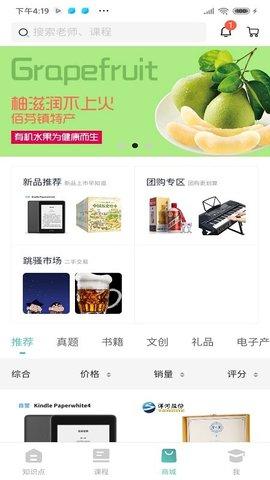 大禹设计学院app