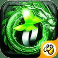 传奇绿色版3D 1.0.1.100 手机版