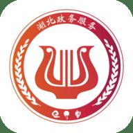 鄂汇办湖北健康码app 3.3.2
