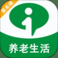 一点椿服务端app 5.21