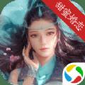 三界戰歌之仙俠世界手游 1.1005.7 安卓版
