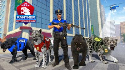 警察之城安卓
