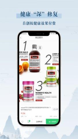 你我健康app