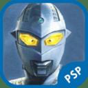 奥特曼格斗进化0PSP v1.2.3.0 手机版