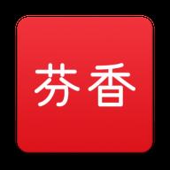 京東芬香社交電商平臺 1.0.1