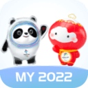 冬奥通app 1.0.2