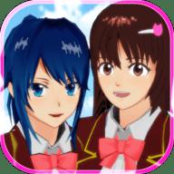 樱花校园模拟器无广告中文版爱心屋版 1.038.01