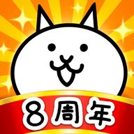 猫咪大战争最新版 v10.2.1 安卓版