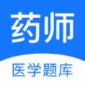 药师壹题库app v1.6.6